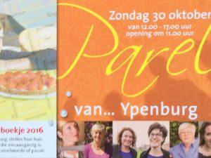 Parels van Ypenburg 2016