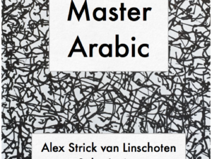 "The Art of Liz Strick printed on book cover of ""Master Arabic"""