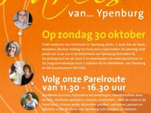 Parels van Ypenburg – Open Atelier 2011