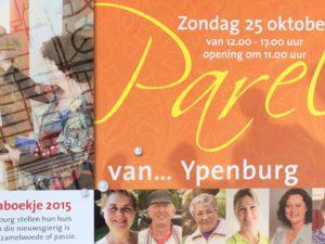 Parels van Ypenburg 2015